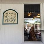 Morning Mist Cafe | Gatlinburg, Tennessee | Gatlinburg Restaurants | My Smoky Mountain Guide