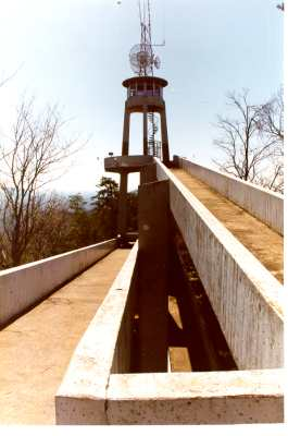 Look Rock Trail Observation Tower | Foothills Parkway