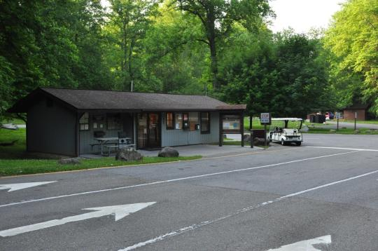 Elkmont Campground Kiosk | Great Smoky Mountains National Park