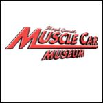Muscle Car Museum   Sevierville, TN   Sevierville Attractions   My Smoky Mountain Guide