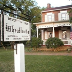 Wheatlands Plantation   Sevierville, TN   Sevierville Attractions   My Smoky Mountain Guide