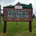 Great Smoky Mountains Heritage Center | Townsend, Tennessee | Townsend Attractions | My Smoky Mountain Guide