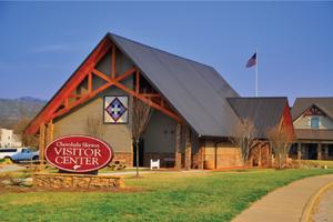 Cherohala Skyway Visitor Center   Tellico Plains, TN